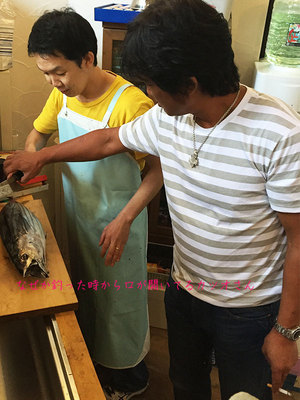 miurashi-koajiro-k-seisou-tool2.jpg