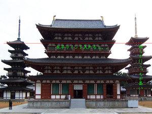 mokuzai-shin-nari-ware-sori2.jpg