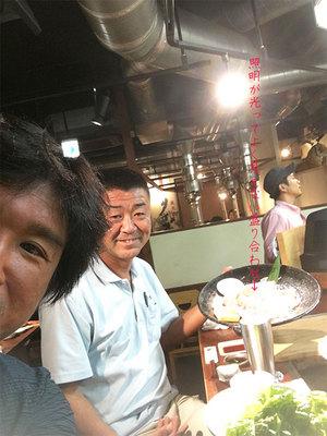 横須賀|炭火焼肉のお店タイガーさん☆