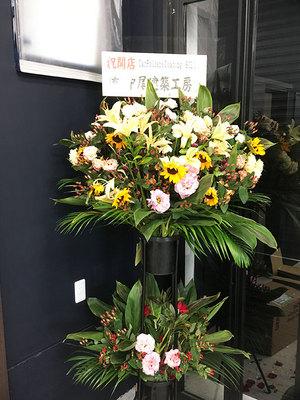 yokosukashi-nagasawa-k-t-ohikiwatashi5.jpg