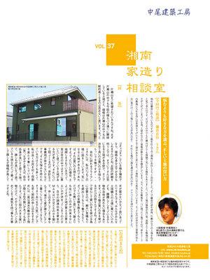 zushishi-sakurayama-i-k-jichinsai2.jpg