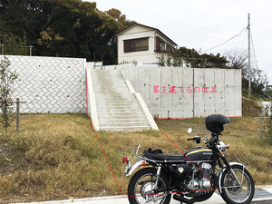 hills-shonan-ootsu-tochi-sagashi3.jpg