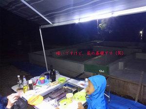 miurashi-hasseimachi-wada-m-jyoutou2.jpg