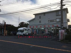miurashi-hasseimachi-wada-m-kouzou-kengaku4.jpg
