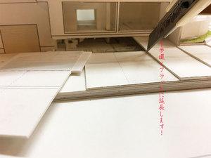 zushishi-sakurayama-9kukaku-model-ishou-gaikan5.jpg