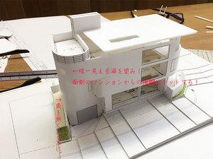 zushishi-sakurayama-9kukaku-model-ishou-gaikan7.jpg
