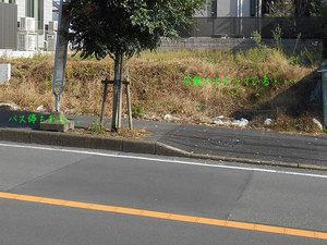 藤沢市片瀬山の江ノ島を望む家造り!|景観確認をするには・・・