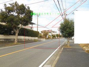 hujisawashi-kataseyama-t-keikan-mae3.jpg
