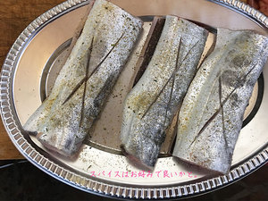 makistove-grill-tachiuo4.jpg