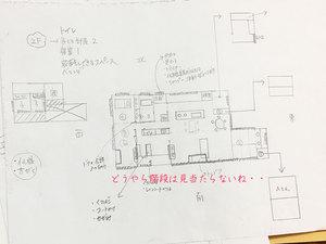 hayama-kamiyamaguchi-kitanokunikara2.jpg