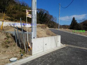 hayama-shimoyamaguchi-tochi-sagashi-arechi8.jpg