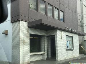 三浦市三崎港|氷コインで買える大量100kg氷の自動販売機