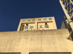 miurashi-misaki-koori-jihanki2.jpg