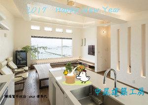 2017年|今年もたくさんの年賀状を頂きました!