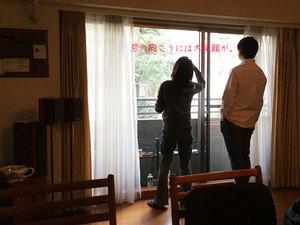 tokyo-meguro-manshon-h-renovation3.jpg