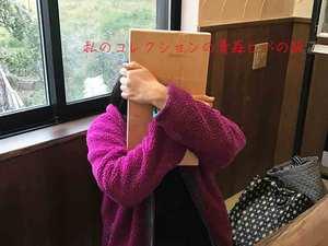 shounan-tateru-nakayoku-uchiawase3.jpg