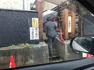 yokohama-kounandai-soba-minatoan11.jpg
