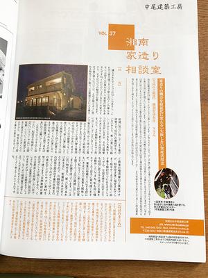 yokosukashi-chintai-kasu-bese4.jpg