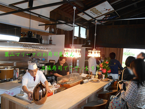 zushishi-sakurayama-private-lounge-kansei-kengaku-houkoku4.jpg