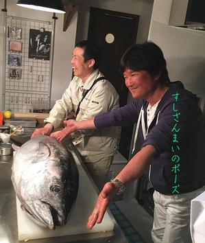 zushishi-sakurayama-private-lounge-kansei-kengaku-houkoku6.jpg