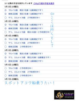 aomori-hiba-hurohuta-zousaku4.jpg