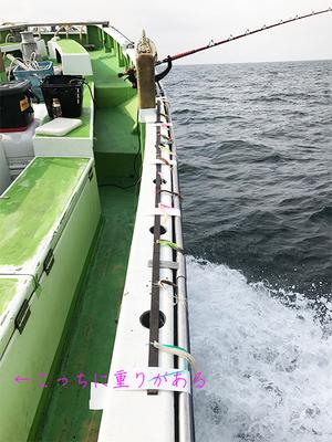 葉山あぶずり港 長三郎丸の釣り物変更|アコウダイ船が良い感じです☆