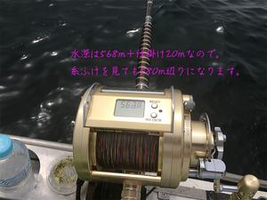 hayama-minato-chouzaburoumaru-akoudai-tsuri2.jpg