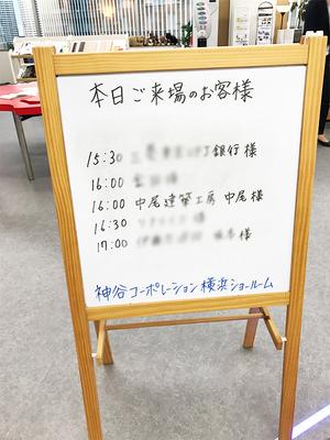 kamiya-terracedoor-shinsaku-sousenkyo2.jpg