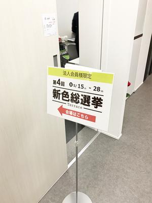 kamiya-terracedoor-shinsaku-sousenkyo3.jpg