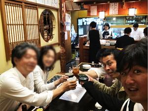 tokyo-meguro-omaneki-kaishoku5.jpg