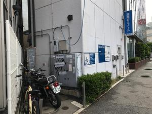 hayama-jyuutaku-loan3.jpg