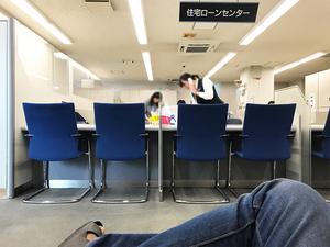 hayama-jyuutaku-loan4.jpg
