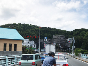 hayama-jyuutaku-loan5.jpg