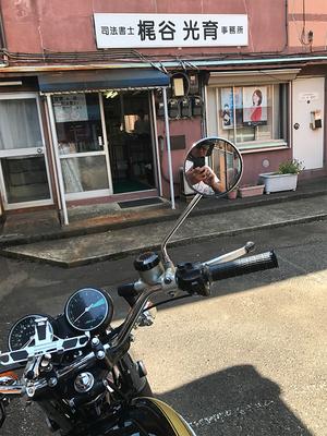 hayama-jyuutaku-loan6.jpg