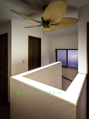 kansetsu-shoumei-lamp-koukan2.jpg