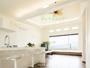 kansetsu-shoumei-lamp-koukan5.jpg