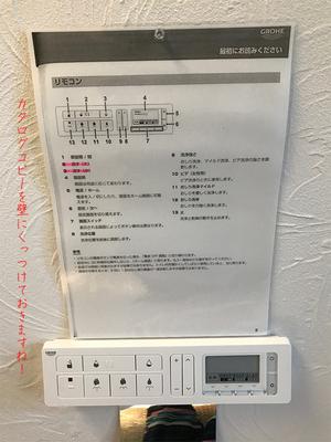 nakao-kenchiku-koubou-toire-kaisou25.jpg