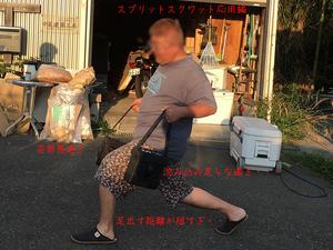 マグロに負けない体を造る!誰でも簡単に出来るレンチントレーニング☆