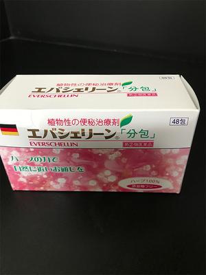 sagamiwan-maguro-taikan-kintore10.jpg