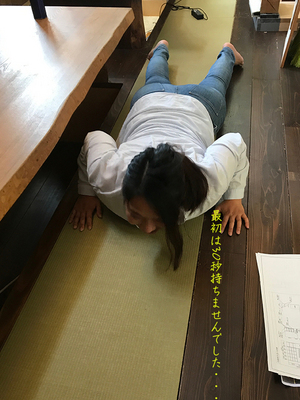 sagamiwan-maguro-taikan-kintore6.jpg