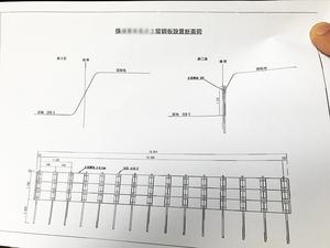 yokosukashi-nagasawa-i-aochi2.jpg