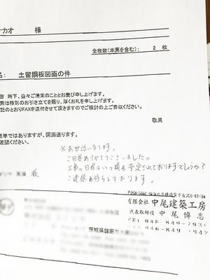 yokosukashi-nagasawa-i-aochi5.jpg