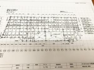 zushishi-sakurayama-moderu-purecut-check4.jpg