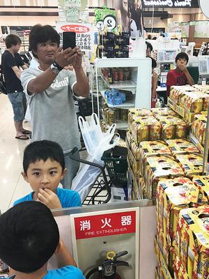 パパと息子の夏休み編|建築設計事務所+工務店の休日