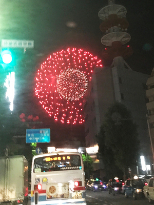 2017年横須賀開国花火大会