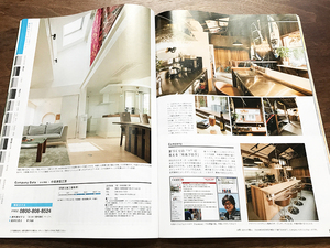 zushi-private-lounge-kanagawa-tateru-keisai3.jpg