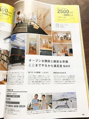 zushi-private-lounge-kanagawa-tateru-keisai5.jpg