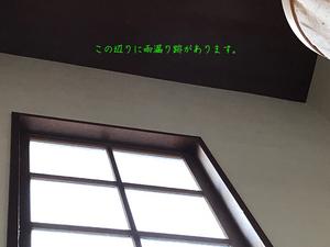 hayama-huruie-amamori-check4.jpg
