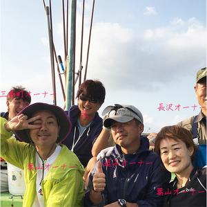 nakao-tsurihune-shitate4.jpg