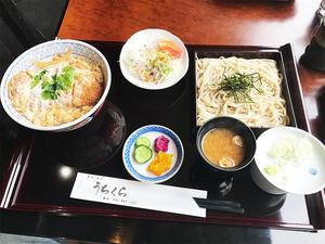 yokosuka-yrp-uchikura4.jpg